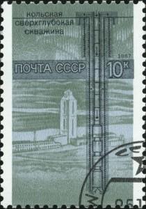 Timbru 1987