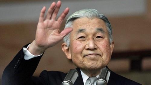 Akihito - împăratul actual al Japoniei